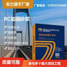 赤峰电厂C60强无收缩经理JC/T986国家标准图片