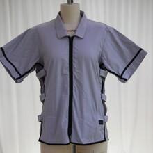 夏日奇翼科技空調衣夏季降溫藍牙控制溫度j民用空調衣圖片