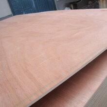 优质出口E0级环保家具板高档家具板胶合板多层板规格可定图片