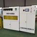 中小型實驗室廢水處理設備實驗室廢液處理一體化設備