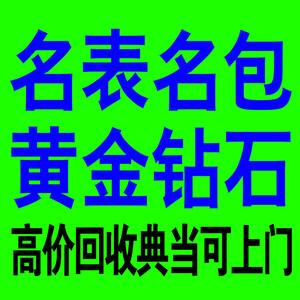 济南槐荫鑫睿废旧物资回收中心