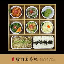 稻和谷九(jiu)宮格快餐(can)深受消費(fei)者喜(xi)愛和追捧