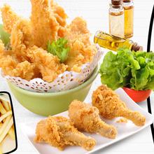 炸雞漢(han)堡店加盟(meng)費(fei),加盟(meng)最高雞密