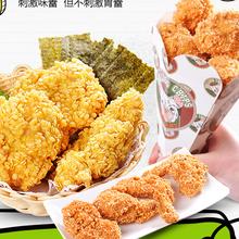 開炸雞店加盟(meng)費(fei),最高雞密好選擇