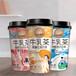 袋泡茶加工廠代餐粉固體飲料OEM貼牌廠家一站式服務