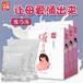產后哺乳期產婦催奶寶通乃寶拘乃回乃月子茶固體飲料OEM貼牌加工