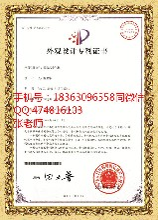 潍坊申请专利的流程和好处有哪些?费用多少?图片