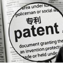 济南申请专利的流程是什么?图片