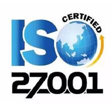 济南ISO认证,增强企管理优势,信息服务企业ISO27000认证图片