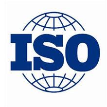 济南企业ISO管理三体系认证的区别图片