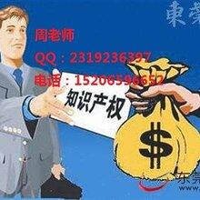 菏泽资产评估增资,商标专利如何评估图片