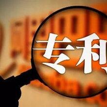 淄博市申请发明专利的含义及申请流程图片