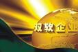 淄博市雙軟認證需要多久有哪些好處