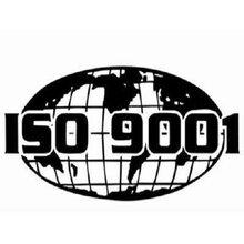 青岛企业ISO9001认证需要准备的具体材料图片