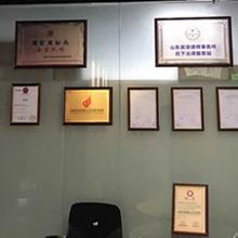 枣庄企业办理ISo9001认证需要准备的材料需要准备的流程图片
