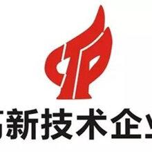 济南企业办理软件著作权认但是他证需要准备的材料�e和费用图片
