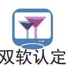 濟南企業辦理專利的流程圖片