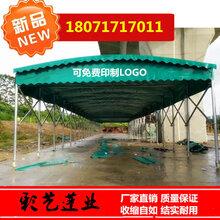 伸缩雨棚活动推拉雨棚临时仓库雨棚洗车蓬价格_武汉雨棚厂家图片