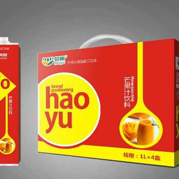 供应厂家直销可批发可代理奇异果汁蓝莓汁各种口味果汁饮料