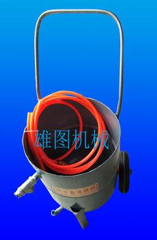 厂家覆膜砂热芯盒清理机抛模机
