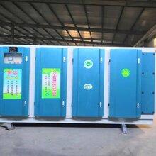 杭州-废气处理活性炭环保箱光氧催化设备-可定制图片