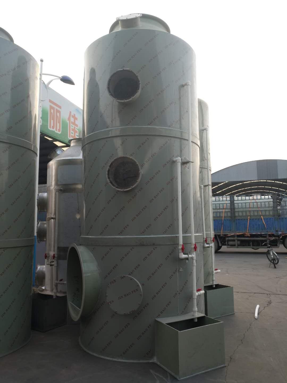 定制喷淋塔/水塔/废气净化塔/全国发货