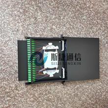 直銷sc光纜終端盒機架式24口ODF光纖配線架加厚24芯lc光纖接線盒圖片