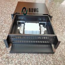 48芯光纖配線架1U19寸機架抽拉式48芯光纜終端盒12口LC配線架圖片