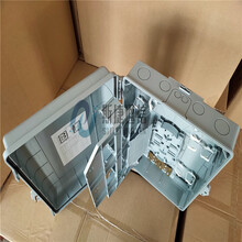 1分32光分箱插片式分光分路器箱48芯分纖箱光纖箱室外壁掛抱桿圖片