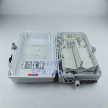 FTTH光纖分纖箱光纜分纖盒24芯48芯終端箱PC合金室外防水免費印刷圖片