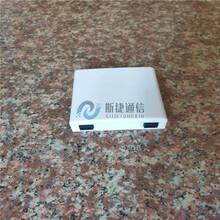 供應全新光纖信息面板86光纖盒桌面式雙口新料廠家直銷圖片