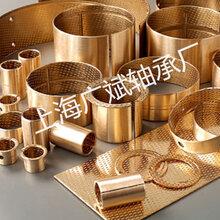 廣斌軸承加工定做青銅套自潤滑銅基軸承無油襯套法蘭直套石墨銅套圖片
