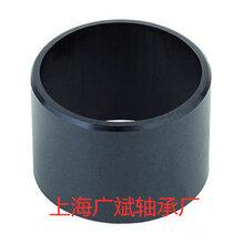 上海工程塑料含油軸承纖維纏繞塑料軸承廠家工程塑料軸承軸瓦