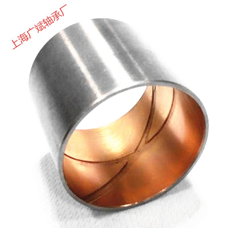 上海广斌供应钢浇铜轴承卸料导套双金属卷制耐磨轴瓦