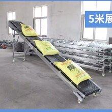 带式装车机简易化肥输送带两项电传送设备