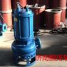 高浓度潜水泥浆泵