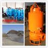 无堵塞泥浆泵、潜水灰渣泵、耐磨尾砂泵