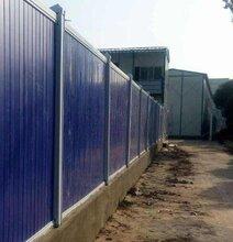 无锡PVC围挡-扬州工地围挡-盐城施工围挡护栏低至66元