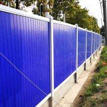 苏州PVC围挡-泰州工地围挡-镇江施工围挡护栏低至66元