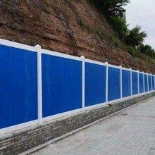 新余PVC围挡-鹰潭工地围挡-南昌施工围挡护栏厂家低至66元
