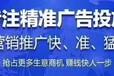 京东代运营广告引流开户收费标准