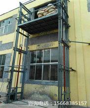 供应南京厂房电动升降平台2吨3吨载货货梯