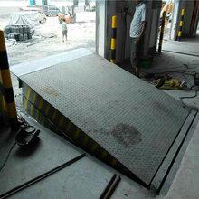 供应天津8吨10吨固定式装卸货升降台12吨移动式登车桥