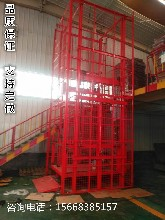 山东电动升降货梯固定式升降平台货物提升机厂家
