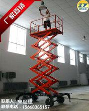 山东移动式升降机厂家12-14米剪刀式升降平台