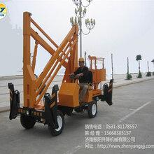 山东1416米曲臂式升降车厂家12米旋转高空作业升降机