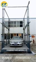 上海车库载车举升机汽车举升平台私家车库升降机