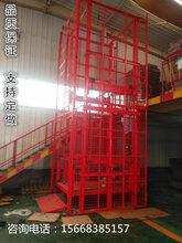 河北3吨载货货梯导轨式升降机5吨防爆升降平台
