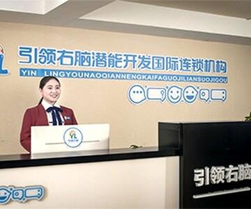 郑州学轻松教育咨询有限公司