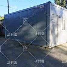 舒适绿色、环保、住人集装箱活动房;岗亭;集成房屋